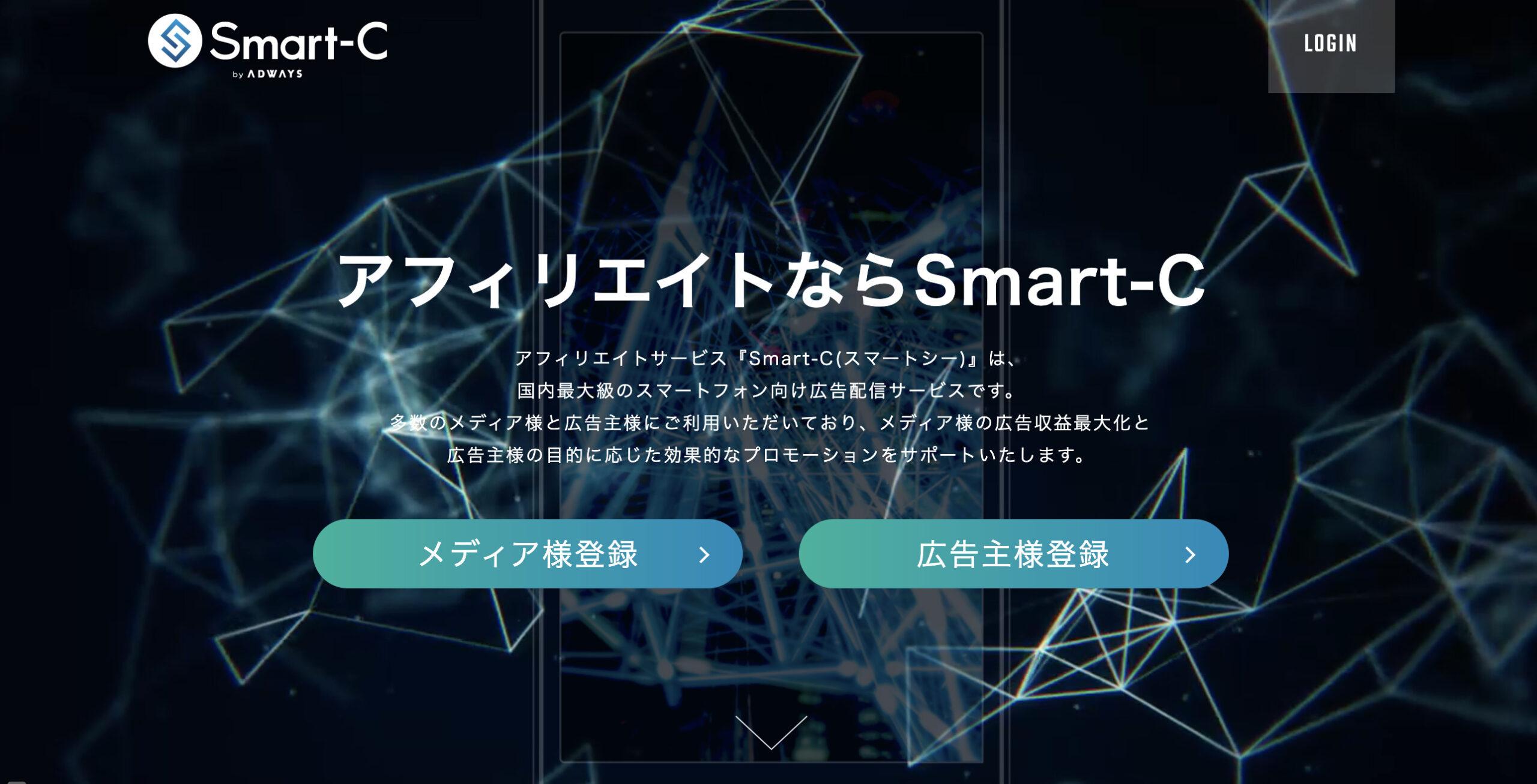 smart-c-top